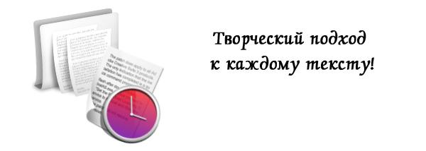 рерайтинг украина
