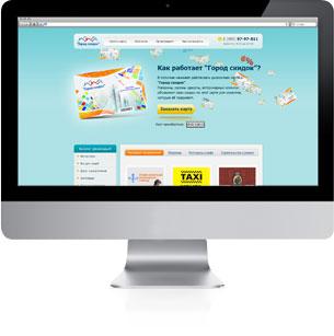 поддержка интернет сайтов