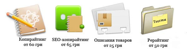 kopirayting-otzyivyi1